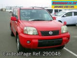Used NISSAN X-TRAIL Ref 290048