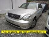 Used TOYOTA CELSIOR Ref 290296