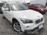 Used BMW BMW X1 Ref 290596