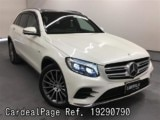 Used MERCEDES BENZ BENZ GL-CLASS Ref 290790