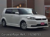 Used TOYOTA COROLLA RUMION Ref 290793