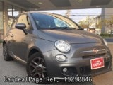 Used FIAT FIAT 500 Ref 290846