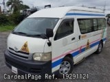 Used TOYOTA HIACE COMMUTER Ref 291121