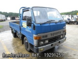 Used TOYOTA TOYOACE Ref 291259