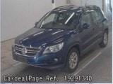 Used VOLKSWAGEN VW TIGUAN Ref 291340