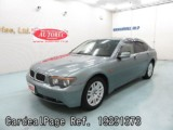 Used BMW BMW 7 SERIES Ref 291373