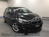 Used BMW BMW 2 SERIES Ref 291908