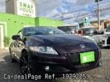 Used HONDA CR-Z Ref 292059