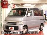 Used HONDA VAMOS Ref 292153
