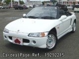 Used HONDA BEAT Ref 292215