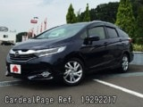 Used HONDA SHUTTLE Ref 292217