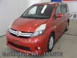 Used TOYOTA ISIS Ref 292273
