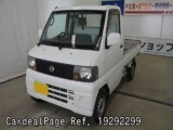 Used NISSAN CLIPPER TRUCK Ref 292299
