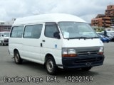 Used TOYOTA HIACE COMMUTER Ref 292359