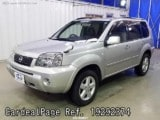 Used NISSAN X-TRAIL Ref 292374