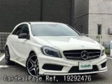 Used MERCEDES BENZ BENZ A-CLASS Ref 292476