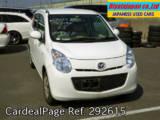 Used MAZDA CAROL Ref 292615