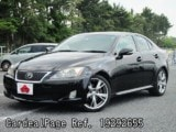 Used LEXUS LEXUS IS Ref 292655