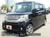 Used HONDA N BOX Ref 292686
