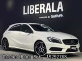 Used MERCEDES BENZ BENZ A-CLASS Ref 292768
