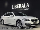 Used BMW BMW 5 SERIES Ref 292820
