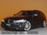 Used BMW BMW 3 SERIES Ref 292828