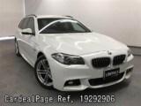 Used BMW BMW 5 SERIES Ref 292906