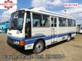 Used NISSAN CIVILIAN Ref 292984