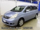 Used TOYOTA ISIS Ref 293192