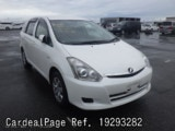 Used TOYOTA WISH Ref 293282