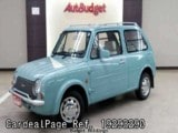 Used NISSAN PAO Ref 293290