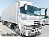 Used MITSUBISHI FUSO SUPER GREAT Ref 293397