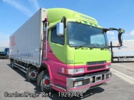 MITSUBISHI FUSO SUPER GREAT FT50JVX Big1