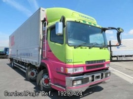 MITSUBISHI FUSO SUPER GREAT FT50JVX Big2