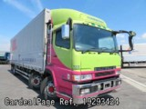 Used MITSUBISHI FUSO SUPER GREAT Ref 293424
