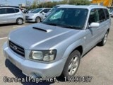 Used SUBARU FORESTER Ref 293437
