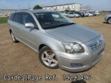 Used TOYOTA AVENSIS Ref 293496