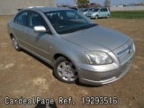 Used TOYOTA AVENSIS Ref 293516