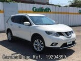 Used NISSAN X-TRAIL Ref 294899