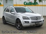 Used MERCEDES BENZ BENZ M-CLASS Ref 295017