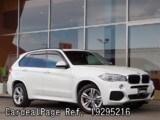Used BMW BMW X5 Ref 295216