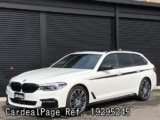 Used BMW BMW 5 SERIES Ref 295245