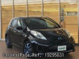 Used NISSAN LEAF Ref 295631