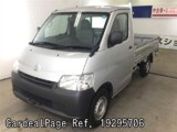 Used TOYOTA TOWNACE TRUCK Ref 295706