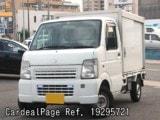 Used SUZUKI CARRY TRUCK Ref 295721
