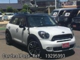 Used BMW BMW MINI Ref 295993