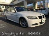 Used BMW BMW 3 SERIES Ref 296009