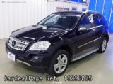 Used MERCEDES BENZ BENZ M-CLASS Ref 296035