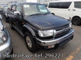 Used TOYOTA HILUX SURF Ref 296221
