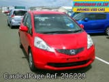 Used HONDA FIT Ref 296229